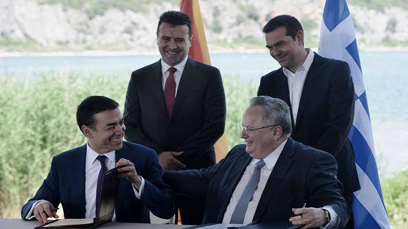 Macedonia hará un referéndum para cambiar su capital a Plátano